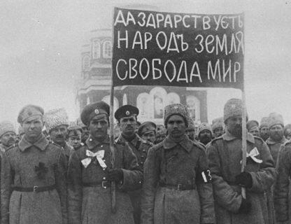 Ролевая игра «Серебряный век и революция. 1905-1918»